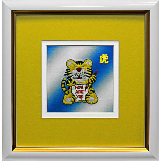 Картина вышитая шелком Тигрёнок ручной работы